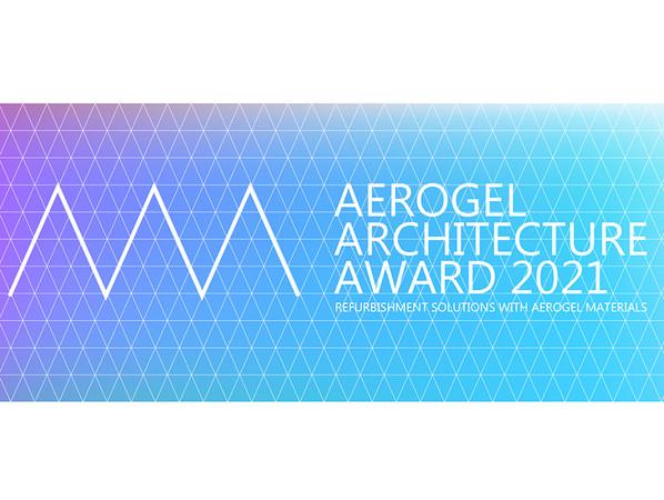 Der Aerogel Architecture Award wurde 2021 zum ersten Mal verliehen. Er soll Architekten und Bauingenieure auf Aerogel-Dämmmaterialien aufmerksam machen. Foto: © Empa Swiss Federal Laboratories for Materials Science and Technology