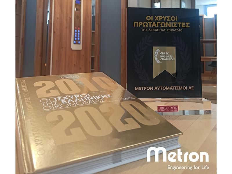 Griechischer Business Champion Award. Foto: © Metron